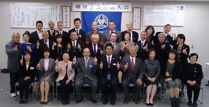 会員の集合写真