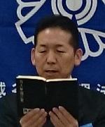 2月19日の輪読臼井さん