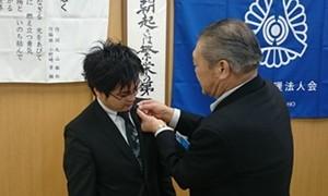 浅川氏の入会式
