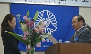 20160527_nyuukaishiki