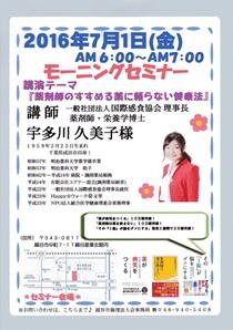 20160701_PR-s