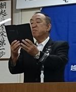 20160701_kawahara