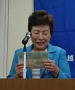 20160805_kitahara