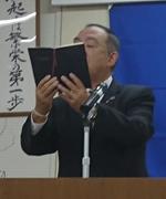 20161028_kawahara