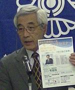 20161028_nagatomi